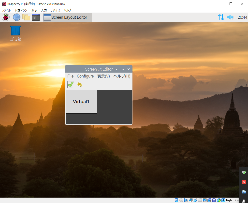 Fabshop Virtual Screen pixel
