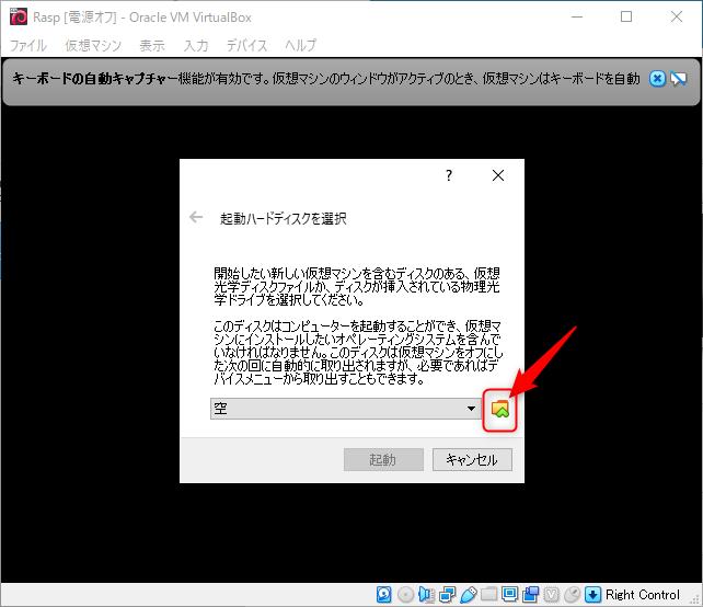 Fabshop Disk image