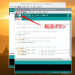 RaspberryPiでArduino開発 Fabshop