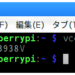 【STEP-82】Raspbian Stretch LiteのCPU供給電圧を上げる